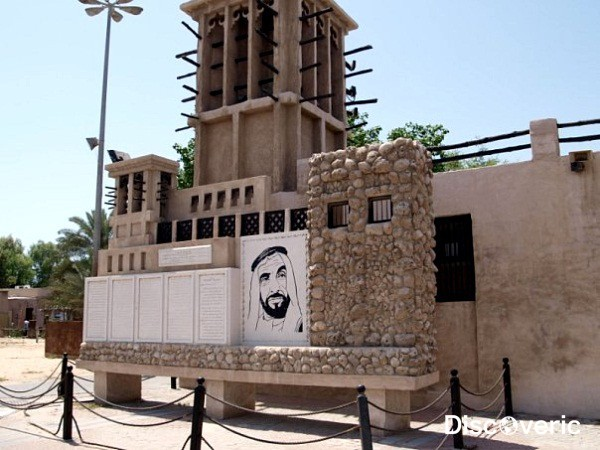 Дом дворец шейха дубая дубай дома
