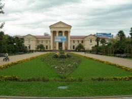 Сочинский художественный музей. Сочи → Музеи
