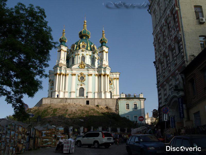 Храм с зелеными куполами киев