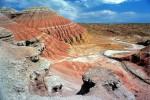 Национальный Природный Парк Алтын-Эмель, Алматинская область, Казахстан