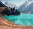 Большое Алматинское Озеро, Алматинская область, Казахстан