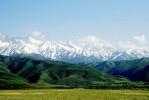 Иссыкский курган, Алматинская область, Казахстан