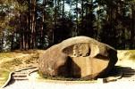 Валун Пунтукас, Аникщяй, Литва