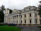 Вяркяйский дворец, Вильнюс, Литва