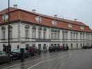 Еврейский музей имени Виленского гаона, Вильнюс, Литва