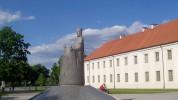 Национальный музей Литвы, Вильнюс, Литва