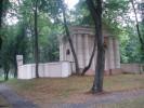 Репнинская часовня, Вильнюс, Литва