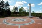 Географический центр Европы, Вильнюс, Литва