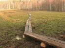 Региональный парк Сартай, Зарасай, Литва