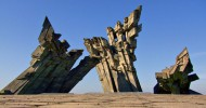 Музей Девятого форта, Каунас, Литва