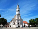Ратуша Каунаса, Каунас, Литва