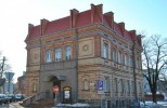 Краеведческий музей Паневежиса, Паневежис, Литва