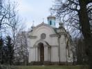 Петропавловская церковь города Шяуляй, Шяуляй, Литва