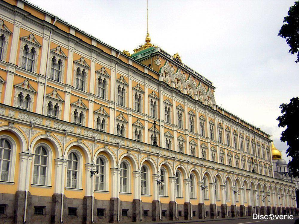Московский Кремль  Сайт посвященный туризму и