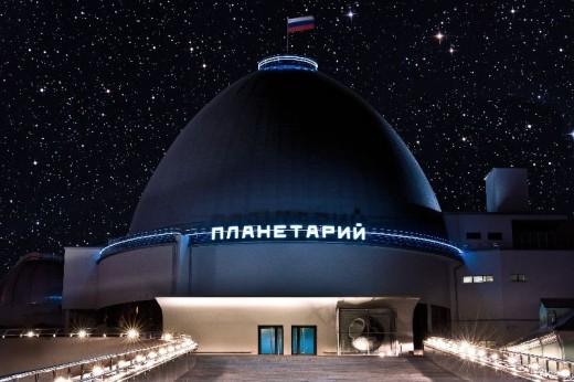 Московский планетарий. Москва → Развлечения