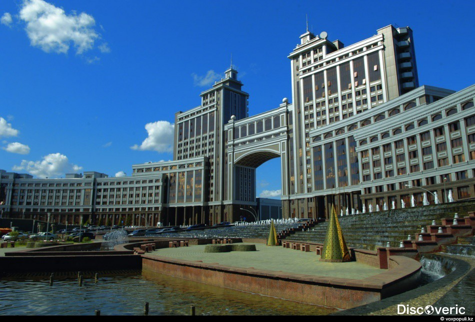 Kelimbetov comments on pension investment in azerbaijani bank