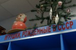 Музей игрушек, Костанайская область, Казахстан