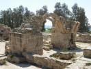 Археологический музей, Пафос, Кипр