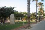 Городской парк и Зоопарк, Лимассол, Кипр
