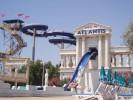 Центр водных аттракционов, Айя Напа, Кипр