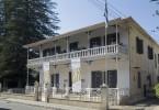Музей Пиеридиса, Ларнака, Кипр