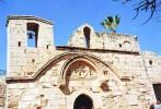 Монастырь Айя-Напа, Айя Напа, Кипр