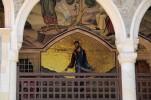 Церковь Панайя ту Арака, Троодос, Кипр