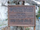 Монастырь Хрисороятисса, Троодос, Кипр