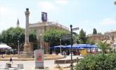 Площадь Ататюрка, Никосия, Кипр