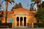 Кипрский археологический музей, Никосия, Кипр