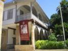 Музей народного искусства, Никосия, Кипр